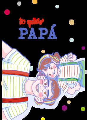 te quiero papa_almacendeluciernagas
